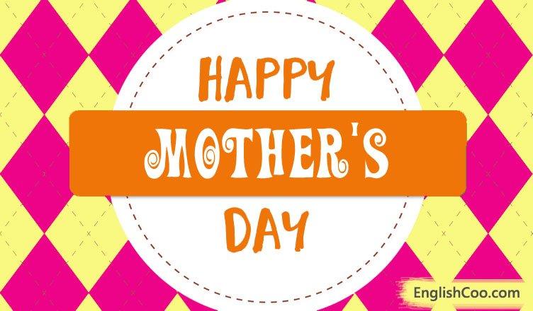 Kata Kata Untuk Ibu Tersayang Ucapan Selamat Dalam Bahasa