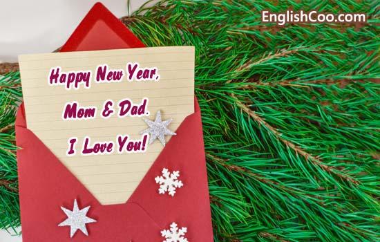 Ucapan Selamat Tahun Baru untuk Orang Tua yaitu Ayah dan Ibu